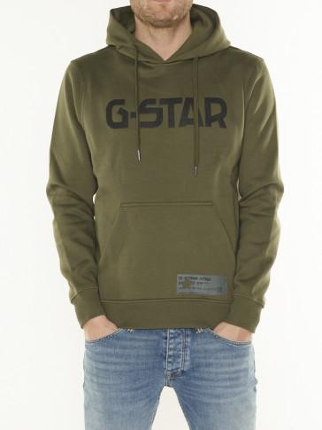 G-STAR HDD SW