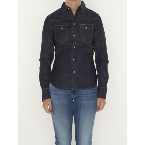 WESTERN KICK DENIM SLIM SHIRT