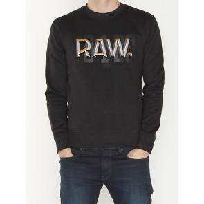 RAW DOT R SW