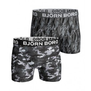 2P SHORTS BB SHADES & BB SUPER SHADE 1811-1042-90161